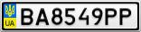 Номерной знак - BA8549PP