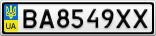 Номерной знак - BA8549XX