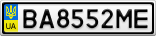 Номерной знак - BA8552ME