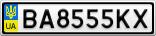 Номерной знак - BA8555KX