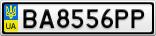 Номерной знак - BA8556PP