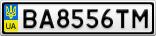 Номерной знак - BA8556TM