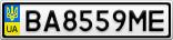 Номерной знак - BA8559ME