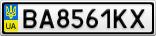 Номерной знак - BA8561KX