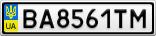 Номерной знак - BA8561TM