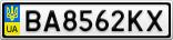 Номерной знак - BA8562KX