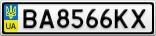 Номерной знак - BA8566KX