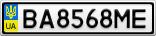 Номерной знак - BA8568ME