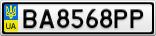 Номерной знак - BA8568PP