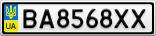 Номерной знак - BA8568XX