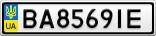 Номерной знак - BA8569IE