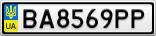 Номерной знак - BA8569PP