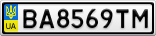Номерной знак - BA8569TM