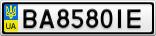 Номерной знак - BA8580IE
