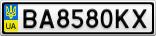 Номерной знак - BA8580KX