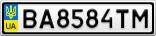 Номерной знак - BA8584TM