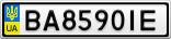 Номерной знак - BA8590IE