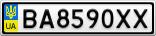 Номерной знак - BA8590XX
