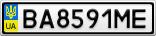 Номерной знак - BA8591ME