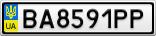 Номерной знак - BA8591PP