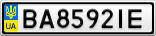 Номерной знак - BA8592IE