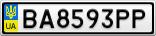 Номерной знак - BA8593PP