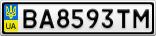 Номерной знак - BA8593TM