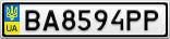 Номерной знак - BA8594PP