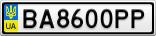 Номерной знак - BA8600PP