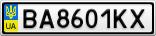 Номерной знак - BA8601KX