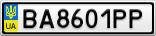 Номерной знак - BA8601PP