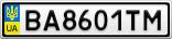 Номерной знак - BA8601TM
