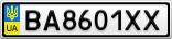 Номерной знак - BA8601XX