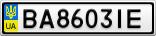 Номерной знак - BA8603IE