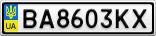 Номерной знак - BA8603KX