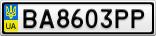 Номерной знак - BA8603PP