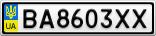 Номерной знак - BA8603XX