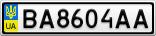 Номерной знак - BA8604AA