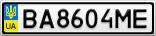 Номерной знак - BA8604ME