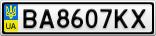 Номерной знак - BA8607KX