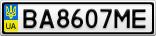 Номерной знак - BA8607ME