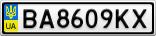 Номерной знак - BA8609KX