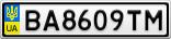 Номерной знак - BA8609TM