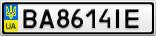 Номерной знак - BA8614IE