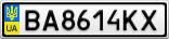 Номерной знак - BA8614KX