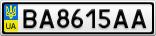 Номерной знак - BA8615AA