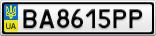 Номерной знак - BA8615PP