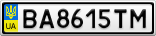 Номерной знак - BA8615TM
