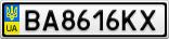 Номерной знак - BA8616KX