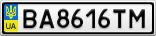 Номерной знак - BA8616TM